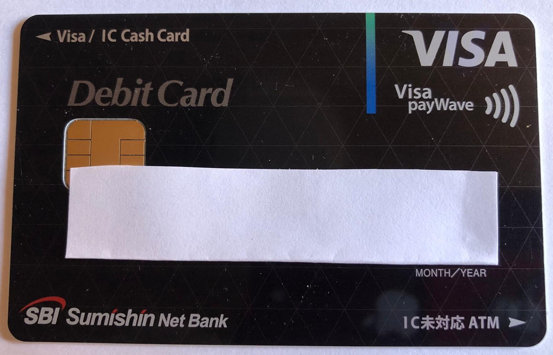 ミライノデビット(Visa)デザイン